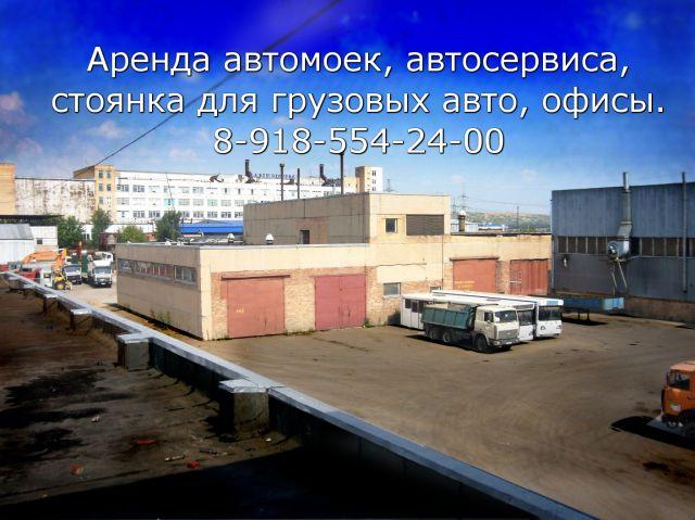 Коммерческая недвижимость в аренду под автосервис сао аренда офисов рубцовская набережная