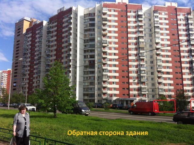 ПСН на продажу ст.метро Новокосино