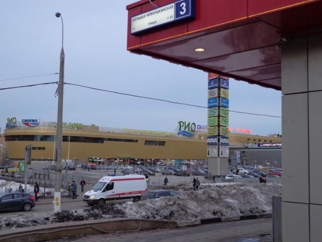 Аренда ПСН 290-1160 м2 (под офис, Банк, ресторан, магазин и т.д.) м.Академическая