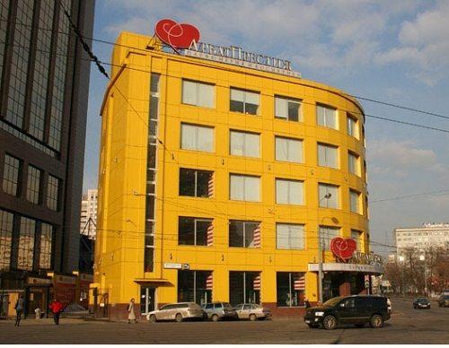 Торгово-офисный центр на продажу