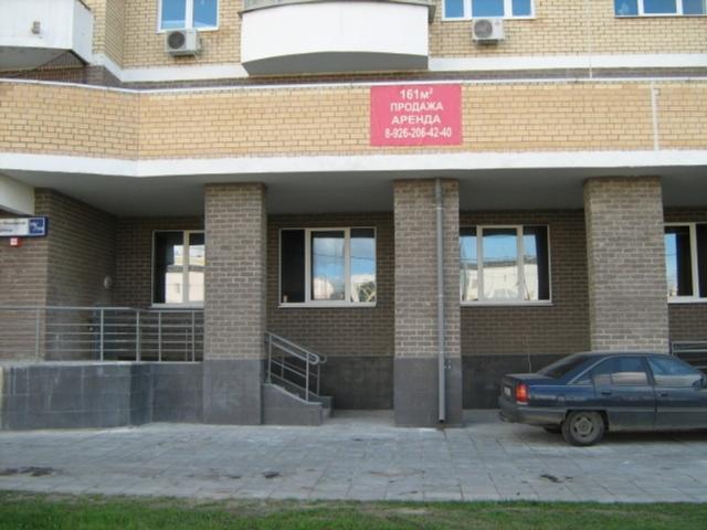 Сдается площадь свободного назначения 161 кв.м.