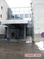 Офисы в Бизнес-центре