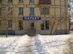 Сдается ПСН Комсомольский пр-т д49