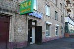 Продаётся торговое помещение в центре