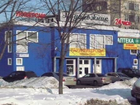 Продам действующий магазин ШАГОВОЙ доступности