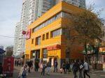 Аренда торговых помещений, площадью 192,7 кв.м. и 424,6 кв.м.  м.Беляево