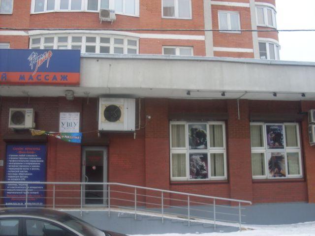 АРЕНДА ОТ СОБСТВЕННИКА  90 кв.м. на Кантемировской