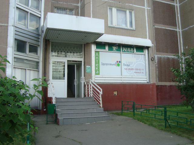 Сдается в аренду помещение под магазин Борисовские пруды