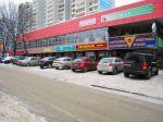 Действующий бизнес  в Одинцово