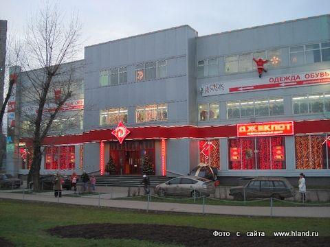 ПРОДАЖА Торгового, офисного центра в г.Москве!