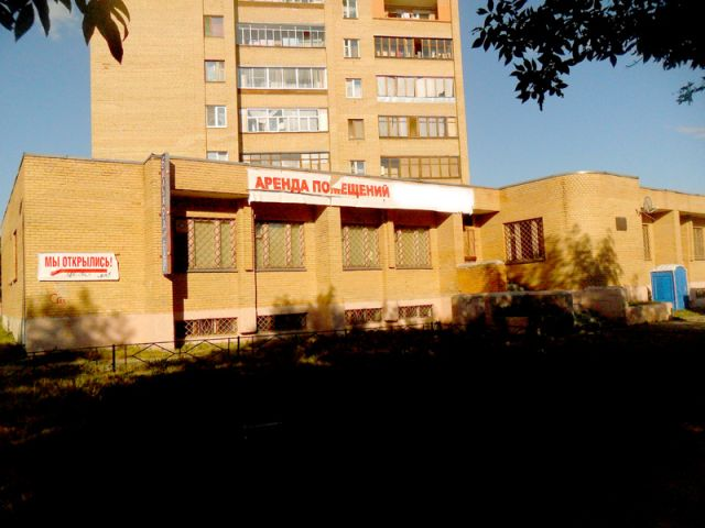 Продажа ОСЗ в Московской области с готовым арендным бизнесом.