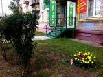 Аптека на Сущевском валу