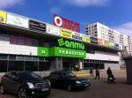 Аренда торговых площадей от 30 м2 ТЦ ОЛЬГА г.Зеленоград корп.1104