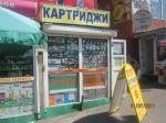 Продам право аренды палатки на Царицынском радиорынке