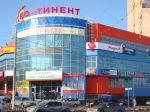 Сдается помещение в торговом центре г. Клин МО