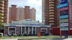 Помещение 250 кв.м. в Одинцово в аренду
