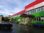 ПРОДАЖА Торгового центра, М.О., г. Серпухов