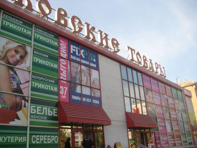 Сдается торговая площадь: под магазин, салон