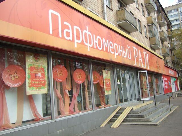 Сдается в аренду помещение, округ ЗАО, метро Кунцевская
