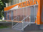 Продажа ПСН на 1-ой линии с выходом и фасадом на траесп. магистраль.Пл. 95 кв. м, м. Фрунзенская