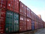 Склад контейнерного типа