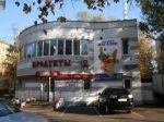 аренда ОСЗ (магазин, ресторан, салон) г.Москва ул. Зарайская д 332