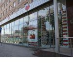 Торговый объект на продажу - Ленинградский пр-т 77