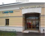 Торговые помещения в ТЦ К 24