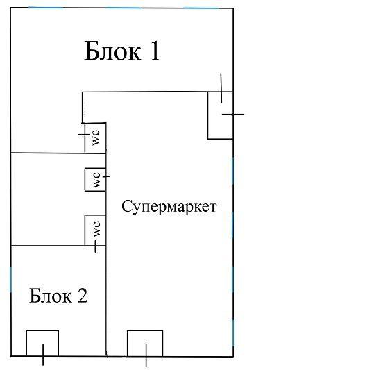 Торговые 50 кв.м на ст.м Бауманская.