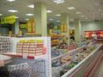 Продажа торгового центра 1500 кв.м