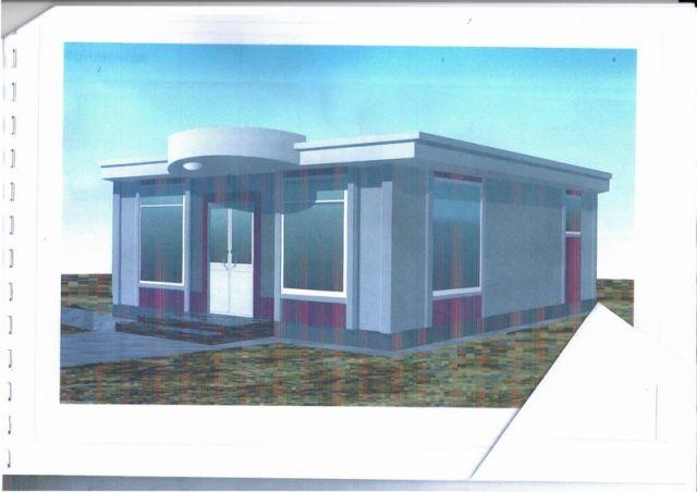 ГПЗУ на строительство продовольственного магазина. Мичуринский проспект. Цена 12 900 000 руб