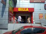 Сдам магазин, ул Краснодарская д 57 корп 1