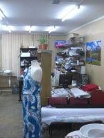 Сдам офис, магазин в аренду м Первомайская
