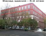 Аренда помещения под офис в центре Москвы, м. Смоленская
