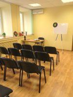 Почасовая аренда помещений для тренингов