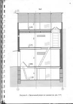 3-х этажное ОСЗ с территорией 0,2 Га