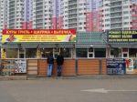 Торговый павильон 30 м2. м. Жулебино. г. Котельники ул. Кузьминская.