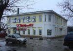 Продам арендный бизнес в г. Ногинск