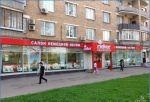 Продам магазин (готовый биз), Ленинский п-т 608 кв м