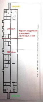 Продается помещение свободного назначения, 720 м²