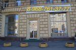 Торговое помещение, 200 кв.м на ст. м Красносельская