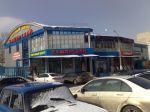 ТЦ Каширский