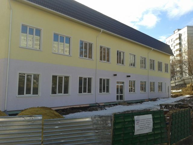 Здание для многофункционального медицинского центра