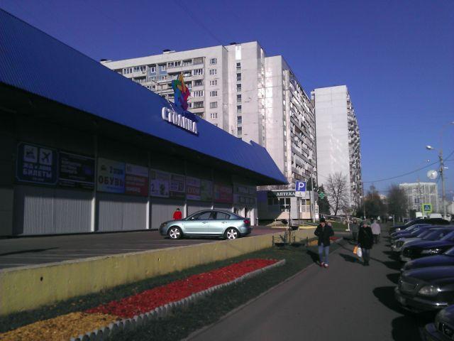 Сдам площадь в аренду в ТЦ СТОЛИЦА