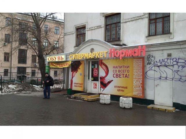 магазин 25 кв м