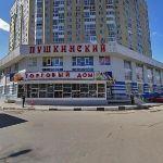 Сдаются площади свободного назначения - 450 руб./м2/мес