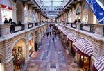 Сдаём торгово-офисные площади в г. Москве 8-915-399-27-79 Михаил.