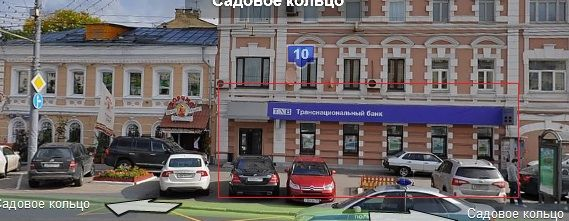 Сдам торговое помещение Смоленский бр 10, 170м2(сейчас готово под банк)