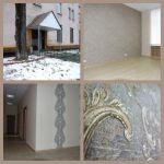 Аренда офиса м.Беговая, БЦ Хорошевка-LIVE