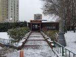 Торговое помещение от 60 кв. м на ст. метро Коньково